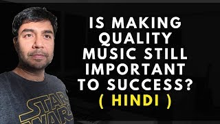 Is making Quality Music still important to succeed ? - Hindi - Beatfactory.in