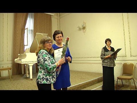 Награждение педагогов музыкальных и художественных школ