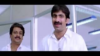Ravi Teja Funny Comedy Scene || Ultimate Comedy Scenes || Shalimarcinema