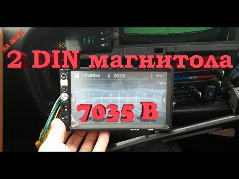 7035В-2 DIN магнитола+ установка в TOWN ACE CR-30(мастер класс от Маршала)
