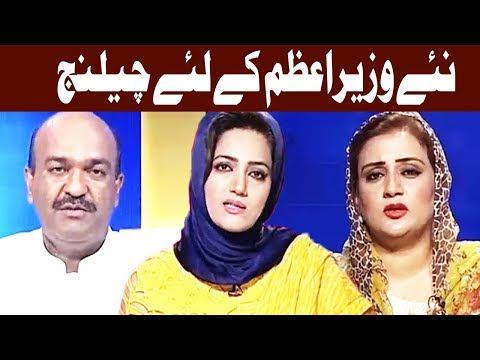 Faisla Aap Ka (Challenges For New Prime Minister?) - 1st August 2017 - Aaj News