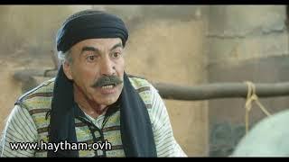 باب الحارة - يا باطل يا عكيد يا باطل خمسة على واحد يا باطل ! هيثم جبر و علي كريم