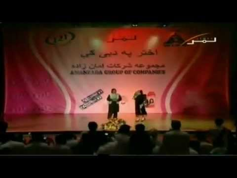AFGHANi NEW Song ATTAN Song  2012