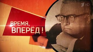 «Время, вперед!» Документальныий фильм о Георгии Свиридове