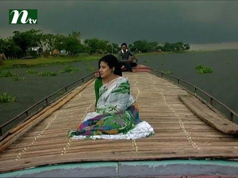 Dhara Nirobodhi I Episode 04 I Titas & People I Travel Documentary