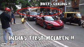 Mclaren 720S in India Creates madness | Part 1 | Bangalore |  #166