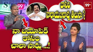 RGV REACTS ON RGV COMMENTS