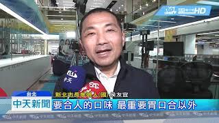 高雄市長參選人陳其邁提告,對手網路小編引發社會反彈,侯友宜16號也出...