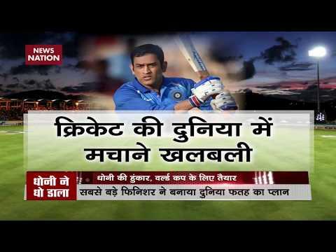 Ind vs AUS 1st ODI: MS Dhoni continues to prolong Australia's pain