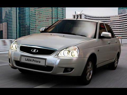 Какая стоимость новой Lada Priora 2016?