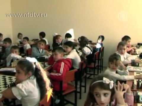 Армения вводит шахматы в школьную программу