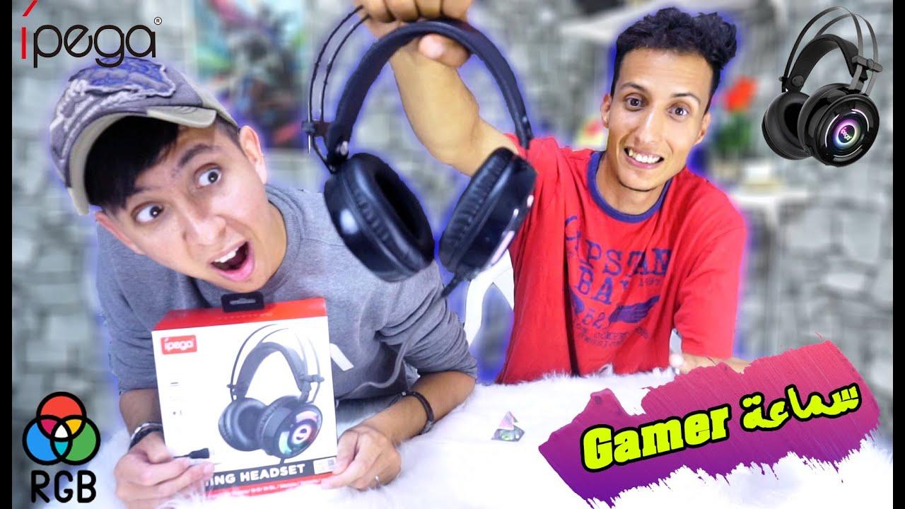 أحسن سماعة للغيمنغ🎮🕹 بثمن25$ رد فعل صديقي 🤯🔥 _ the best headphone for gaming pc and phone