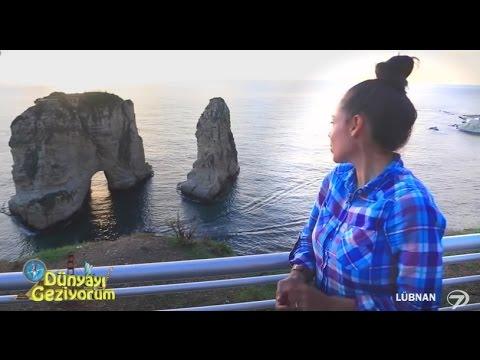DÜNYAYI GEZİYORUM - LÜBNAN (HD) - 16 KASIM 2014