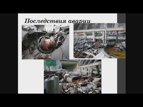 """ОБЖ 8 класс 2 четверть """"Гидродинамические аварии"""""""