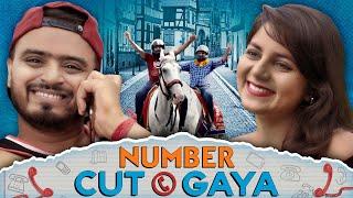 Number Cut Gaya - Amit Bhadana