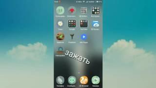 ♦ Как сделать скрин (скриншот) на андроид. ♦