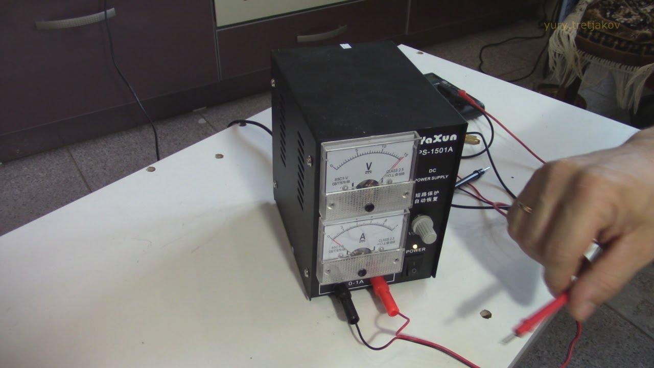 обзор на лабораторный блок питания YaXun PS 305D - YouTube