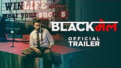 Blackmail (2018) Full Movie
