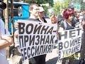 Вернет ли Украина Крым? (мнение украинцев)