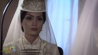 Осетинская свадьба     Валера и Лариса    (разгамтта)