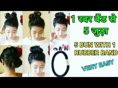 5 Easy Messy Bun Hairstyles Juda Kaise Banaye Juda Hairstyles In