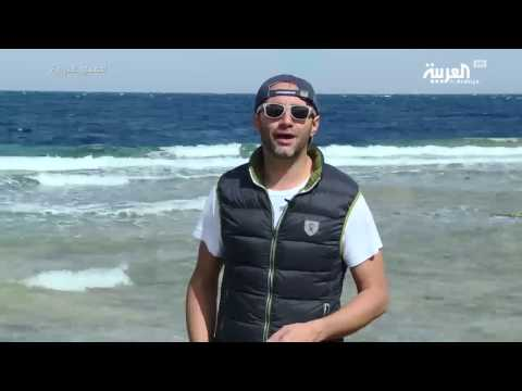 Red Sea - Saudi Arabia Day 01 - Travel Show