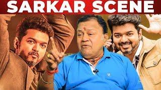 SARKAR: Thalapathy Vijay's Gethu Scene Revealed by Radha Ravi | A.R.Murugadoss | RS 57