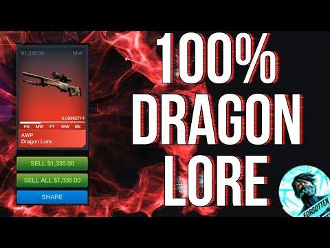 Case Chase - Как 100% получить Dragon Lore?