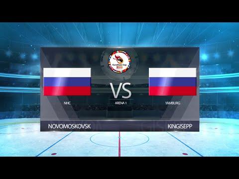 EuroChem Cup 2019 Arena 1 Day 1 NHC  (Novomoskovsk) - Yamburg (Kingisepp)