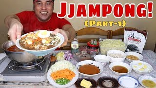How to cook Homemade JJampong! Spicy Korean Seafood Noodle Soup Pinoy Style (part 1) Pinoy Mukbang!