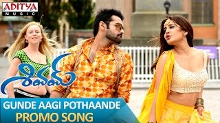 Gunde Aagi Pothaande Promo Video Song - Shivam Movie Songs - Ram, Rashi Khanna