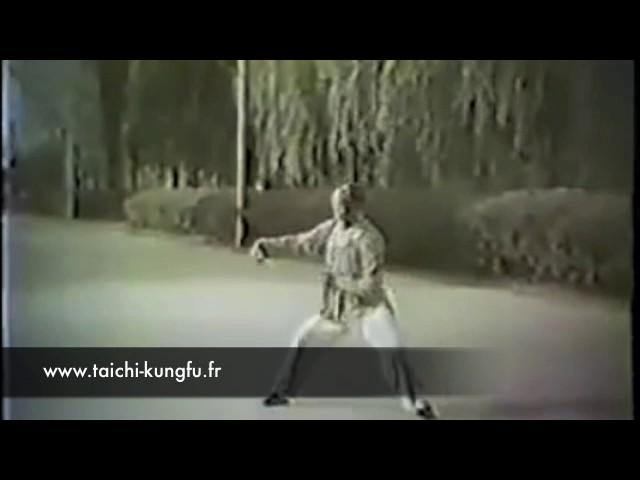 Tian Xiu Chen - Tai Chi style Chen Xinjia Yilu Paochui 1977 (6 sur 6) [陈氏太极拳新架 Taijiquan style Chen]