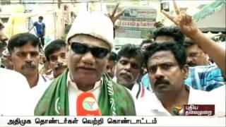 ADMK workers across Tamil Nadu celebrate election victory