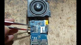 Power key Auto working - keypad not working problem solution