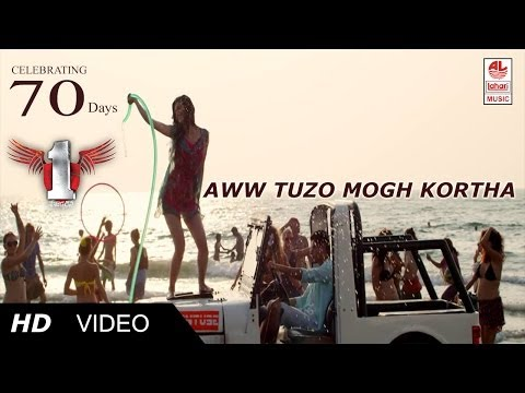 1 Nenokkadine Songs Aww Tuzo Mogh Kortha  Song HD  Mahesh Babu, Kriti Sanon HD