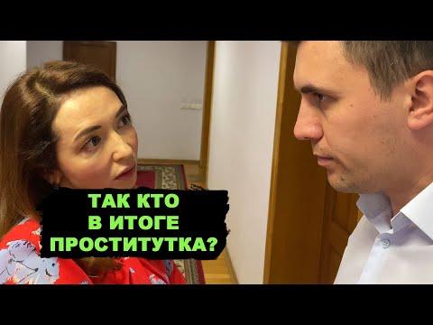 Бондаренко и проститутка. Что говорят у меня за спиной? Чернуха про родственников от «Единой России»