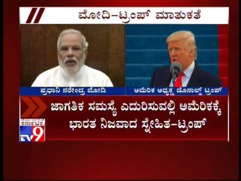 'India A True Friend': US President Donald Trump Calls PM Narendra Modi