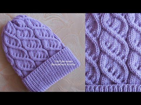 Клубок ру вязание спицами для женщин шапки