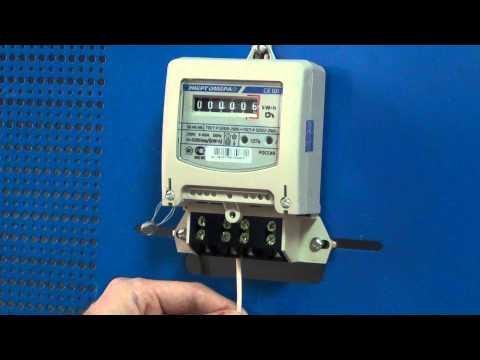 Установка и подключение электросчетчика СЕ101 S6 - Энергомера