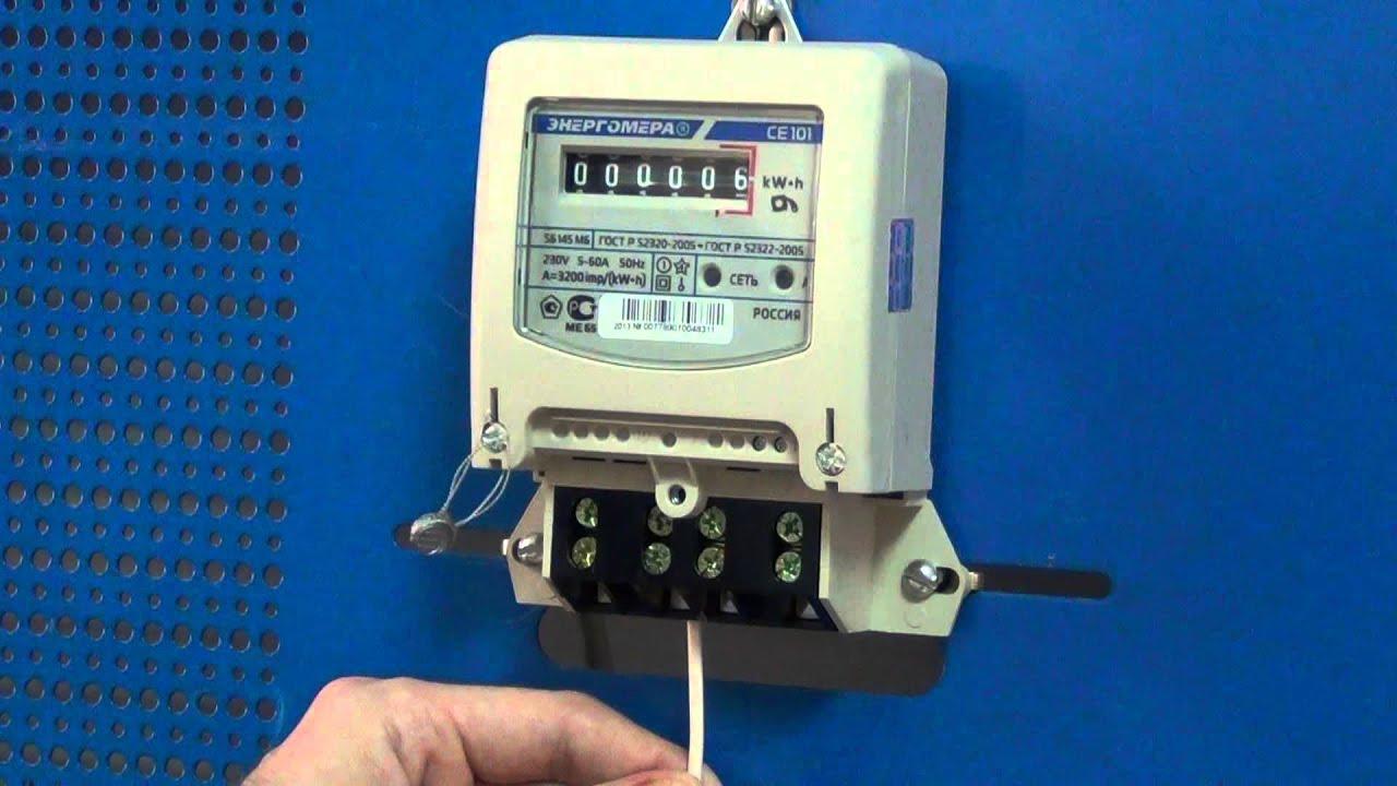инструкция счетчика энергомера се 101