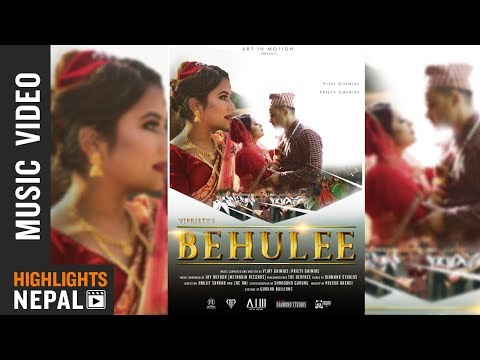 BEHULEE - An Official Music Video By VJPriety