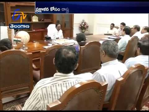 CM Asks Officials to Make Land Ownership Records Public   A Report