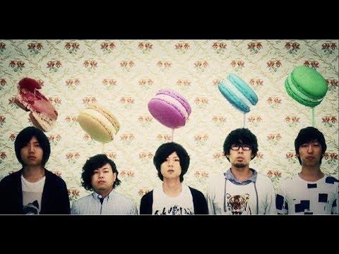 「カワイイだけ」MUSIC VIDEO / キュウソネコカミ