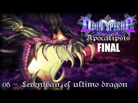 Odin Sphere [Apocalipsis] - 5 - Leventhan, el último dragón [FINAL]