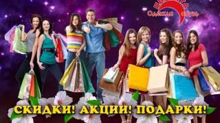 Планета Одежда Обувь(, 2015-03-02T07:48:46.000Z)