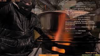 Ватник Руссак-Взрыв