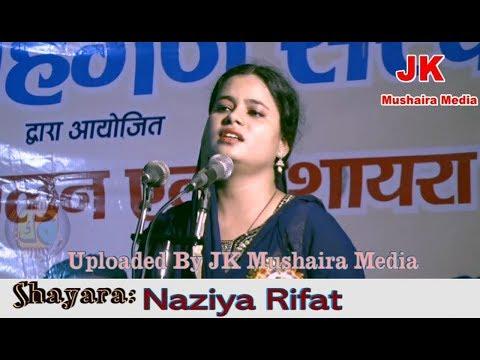 Naziya Rifat All India Mushaira JCI Shahganj Sanskaar 2017 Con. JC Raees Khan