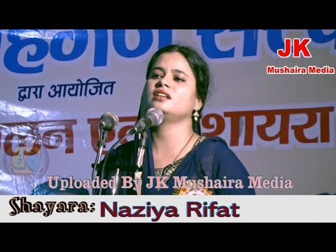 Naziya Rifat All India Mushaira JCI Shahganj Sanskaar 2017 Con. JC Raees Khan
