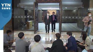 """통합당, 내일 본회의 참석 결론 못 내...""""의원총회 또 열어 결정"""" / YTN"""