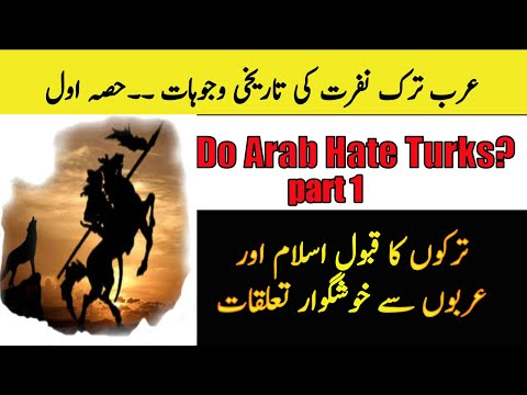 History Of Arab Nationalism | Do Arab Hate Turks? | Part 1